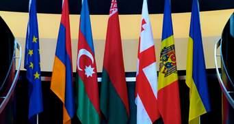Об'єднались проти Путіна: чому Україні потрібне Східне партнерство