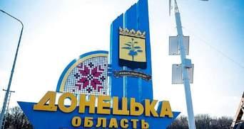Шмыгаль назвал сроки завершения реформы децентрализации