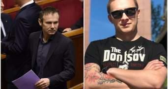 Головні новини 11 червня: Вакарчук складає депутатський мандат, підозра Стерненку