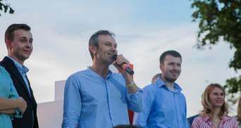 """Вакарчук сдает мандат: как это повлияет на рейтинги партии """"Голос"""""""