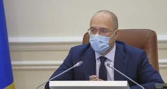 Колапсу та катастрофи немає: Шмигаль розповів, що буде з українською економікою