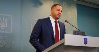 """НАБУ відкрило справу проти Андрія Єрмака через """"плівки"""""""