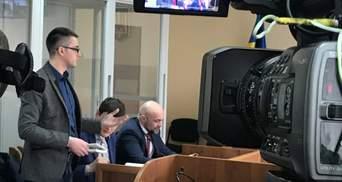 Суд продовжив розслідування у справі Гандзюк
