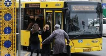 У Києві змінять правила проїзду для пільговиків