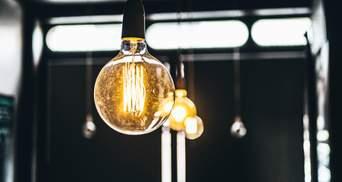 Как вырастут тарифы на электроэнергию в Украине: три сценария