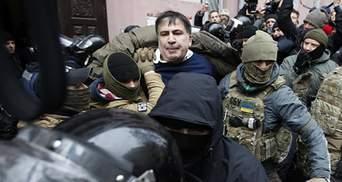 Пограничникам, которые задерживали Саакашвили в 2018 году, грозит тюрьма: что известно