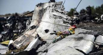 Сбитие самолета рейса MH17: итоги первой недели резонансного судебного процесса