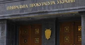 Шукають винного серед своїх: реакція Офісу генпрокурора на рекордний хабар НАБУ і САП