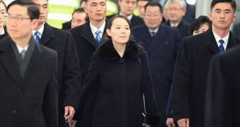 Сестра Кім Чен Ина пригрозила застосувати армію проти Південної Кореї