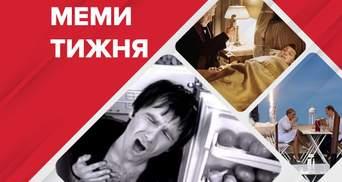 Мемы недели: Вакарчук уходит, Зеленская болеет, а президент здоров, чаепитие с Тимошенко