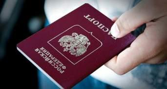 Кулеба: Російські паспорти на Донбасі – фількіна грамота