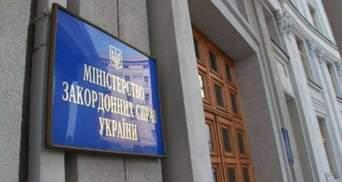 Поклонская занимается пиаром, – Кулеба об обращении экс-генпрокурорки Крыма к ООН