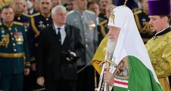 Патріарх Кирил освятив головний пропагандистський храм армії РФ