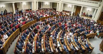 Когда Рада рассмотрит законопроект о референдуме