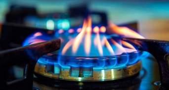 Підняття тарифу та зміна постачальника газу: що зміниться у липні