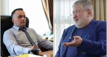 Подозрение Коломойскому в 2020 году: Холодницкий оценил реальность такого сценария