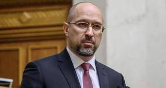 Шмигаль спрогнозував, коли економіка України почне зростати