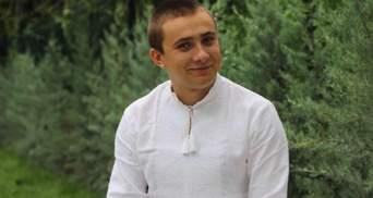 Суд змінив адресу домашнього арешту Сергію Стерненку: що відомо