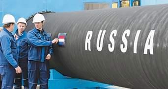 Оплату газу для окупованого Донбасу можуть перекласти на російських споживачів
