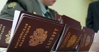 В Ростов за свій рахунок: жителі ОРДЛО голосуватимуть за поправки до конституції РФ