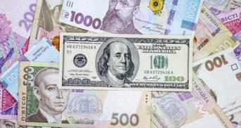 За якої умови економіка почне зростати у 2020 : прогноз Петрашка
