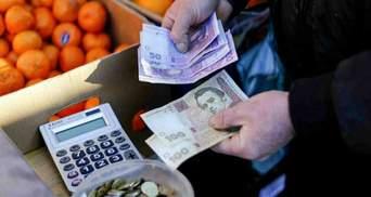 Ситуація катастрофічна: в Мінекономіки поскаржилися на низьку інфляцію