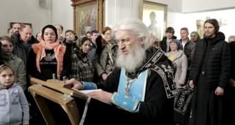 Священник захопив жіночий монастир в Росії: він є духівником Наталії Поклонської