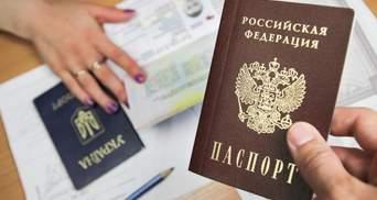 Росія роздає паспорти: Путін спростив отримання громадянства для українців і білорусів