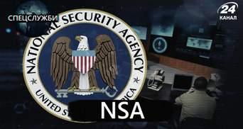 Атаки на США: як найтаємніша спецслужба світу вистежує терористів