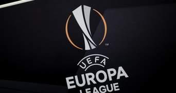 """Лига Европы 2019/2020: где и когда сыграет """"Шахтер"""""""
