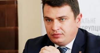 Как Луценко на финальной стадии забрал дело Бахматюка: заявление Сытника