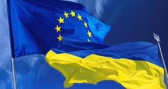 Саммит Украина – ЕС состоится 1 октября, – Офис Президента