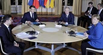 Нікому не потрібен саміт заради саміту: у Зеленського висловились про нормандський формат