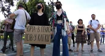 Под стенами Рады два митинга – против Авакова и Шкарлета: фото