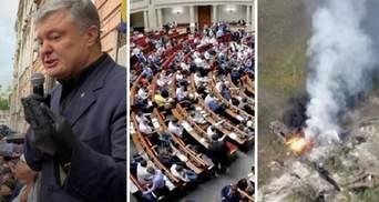 Головні новини 18 червня: суд над Порошенком, рішення Ради, бойовики в засідці