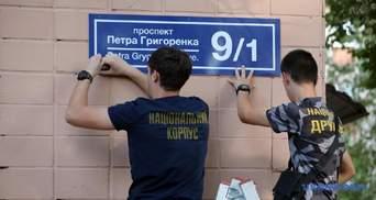У Харкові суд скасував перейменування проспекту Григоренка на честь Жукова