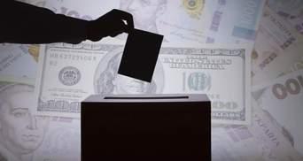 Проведение всеукраинского референдума может стоить 12 миллиардов: это в 6 раз дороже