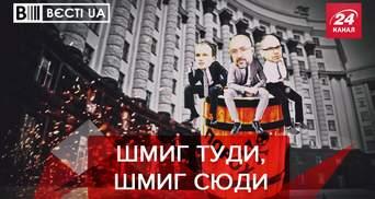 Вєсті.UA: Шмигалісти залишаються. Вакарчук готує новий альбом