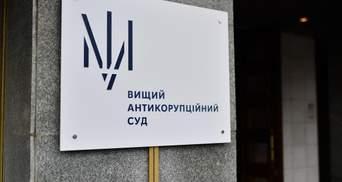 Скільки вироків Антикорупційний суд виніс за час своєї роботи