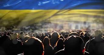 Українців стало менше: на скільки скоротилося населення від початку року