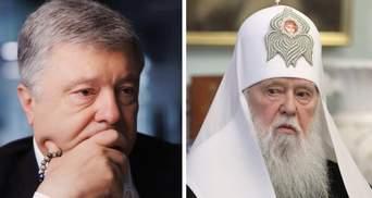 Дело по Томосу против Порошенко открыли из-за Филарета, причина в деньгах, – СМИ