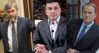 Елітні автопарки Медведчука і Новинського: хто з депутатів зареєстрував найбільше авто