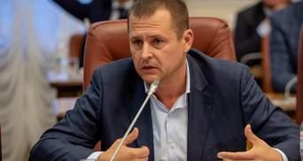 """В Україні представили нову партію мерів """"Пропозиція"""""""