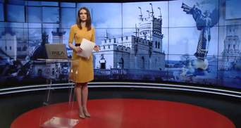 Випуск новин за 16:00: Підозра Омеляну. Посилення карантину на Одещині