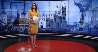 Выпуск новостей за 16:00: Подозрение Омеляну. Усиление карантина в Одесской области
