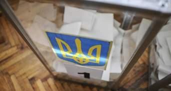 Львівщина проти змін законодавства перед місцевими виборами