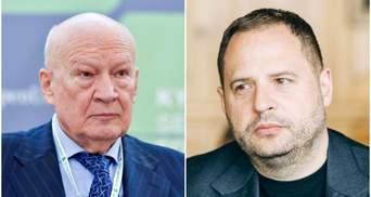 Зеленський вивів Єрмака з наглядової ради Укроборонпрому і призначив Горбуліна