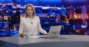 """Підсумковий випуск новин за 21:00: Випробування """"Нептуна"""". Потоп у Москві"""