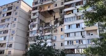 Потужний вибух у Києві на Позняках: загинули 5 осіб – останні новини