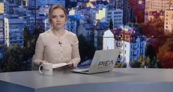 Випуск новин за 11:00: Вибух у Києві. Смерть цуценят на борту літака МАУ